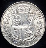 Великобритания 1-2 кроны 1915 серебро