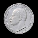3 Марки 1910 Эрнст Людвиг, Гессен
