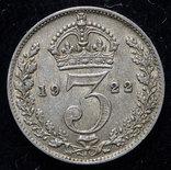 Великобритания 3 пенса 1922 Unc серебро