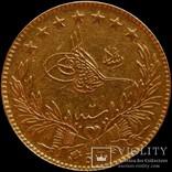 500 піастрів 1327 (1909) року. Туречиина, золото 917, 36 г
