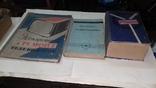 Три книги по ремонту ламповых радио и тв, фото №5