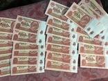 33 банкноты 10 рублей