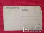 Почтовая Открытка старая Германия, фото №3