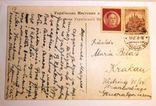 Марка Симон Петлюра 1941 р. на поштовій картці С. Васильківського з козаком