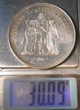 Франция 50 франков 1974г. 900 проба 30 грамм Геракл unc photo 3