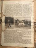 Газета1916 року. життя і смерть імператора австріі