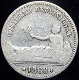 Испания 1 песета 1869 серебро