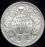 Британская Индия 1-2 рупии 1941 Unc серебро