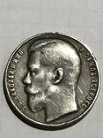 Медаль За храбрость 3 степени Серебро
