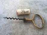 Штопор антикварний Cellarman з латунною ручкою, ХІХ ст., Велика Британія