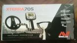 X-Terra 705