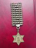 Медальйон посвященный столетнему дню рождения Мозеса Моше Хаима Монтефиоре 1784-1885
