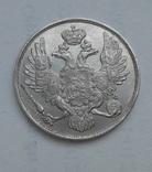 3 рубля 1844 года С. П. Б ( Платина ) photo 5
