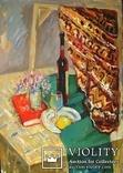 Натюрморт с лимоном. Холст, масло. 95*68. 1998г. Солодовников И. photo 1