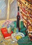 Натюрморт с лимоном. Холст, масло. 95*68. 1998г. Солодовников И. photo 3