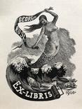 """Графика,""""Rusi Georg"""", есть подпись M.Ф., 1958г."""