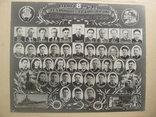 1951 Киев Судостроительный техникум Выпуск, фото №4