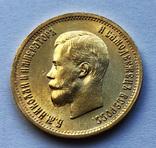 10 рублей 1899 (АГ). UNC(MS). photo 3