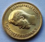 10 рублей 1899 (АГ). UNC(MS). photo 4
