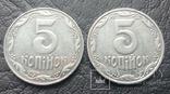 5 копеек 2003 2ВАм