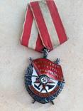 Орден БКЗ ном 159844