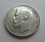 Рубль 1906
