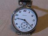 Наручные часы Марьяж Молния Ретро стиль