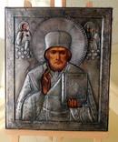 Икона Николай Аналой в серебряном окладе