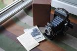 Москва 2 с кробкой и документами