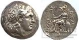 Тетрадрахма Македония Lysimachos Lampsakos 305-281 гг до н.э. (25_2)