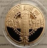 """Золотая монета 50 гривен """"Хрещення Русі"""""""