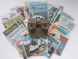 Стереоскоп View-Master фирма Sawayers Бельгия 1969 г. со коллекцией стереодисков 70-х