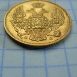 3 рубля 20 злотых