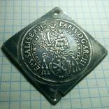 Талер Кліпа Зальцбург 1632