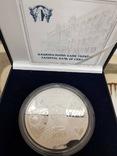 Монета из серебра 100 гривен.посвящена году астрономии 2009