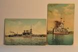 Две старинные открытки