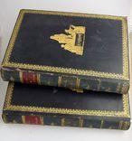 Сборник пьес Шекспира издания 1892г. в 2 томах.
