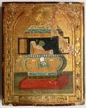 Святитель Афанасий Сидящий, Цареградский, Лубенский Патриарх