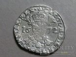 Талер. Патагон. 1672. Карл ІІ. Нидерланды. Фландрия.