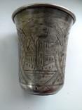 Кидушный стакан, серебро 19 век.