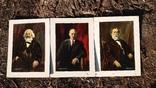 Три вождя Ленин, Маркс и Энгельс 1984 год размер 30х40