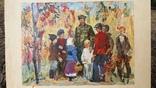В.Ленин и дети С.Фоменок 1976 год размер 34х43
