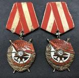 Два ордена БКЗ № 170423 и 170425 на одного.