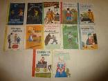 1962 Болгарские Народные Сказки 12 штук с футляром
