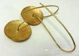 Пара больших золотых подвесок, рубеж 2-1 тыс. до н.э.