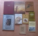 9 книг по археологии : энеолит, скифы, Северное Причерноморье, аланы