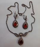 Серебряные серьги, подвеска ожерелье
