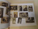 История украинской фотографии Альбом с тройным золотым обрезом
