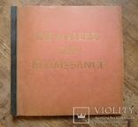 Живопись ренессанса - 1938 г. альбом с вклеенными цветными иллюстрациями.