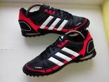 Кросовки Adidas Eleiro (Розмір-43\27.5)